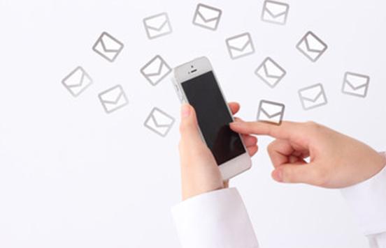 חבילות SMS לעסקים